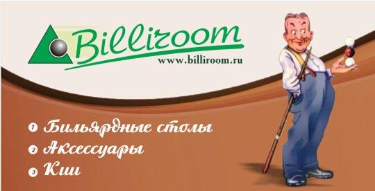 магазин бильярда — Billiroom — Мытищи, фото №1