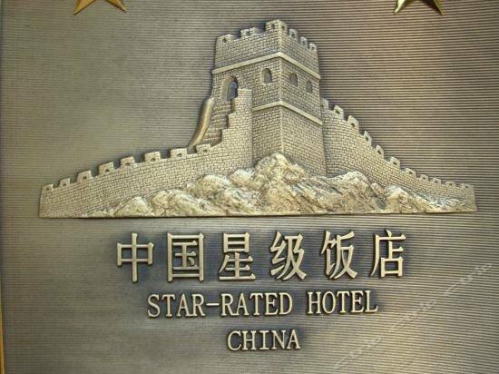 Zhulinshan Hotel