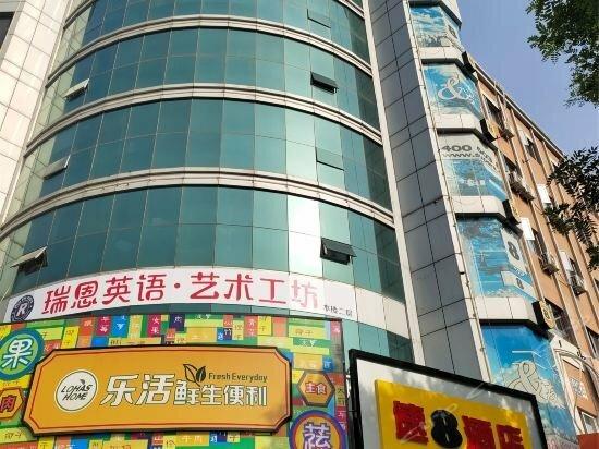 Super 8 Hotel Beijing Chang Ping XI Guan