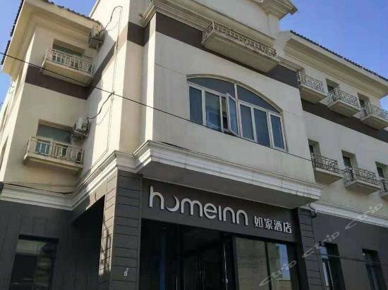 Home Inn Qianmen
