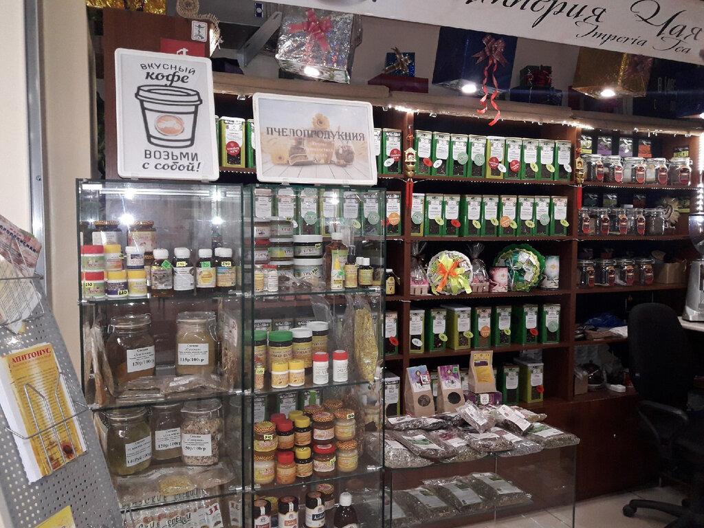 Чай Кофе Брянск Интернет Магазин