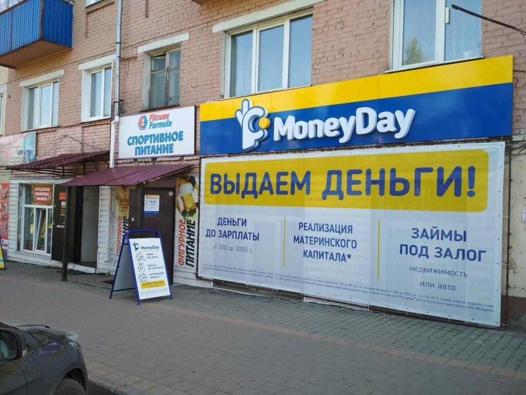 как платить кредит в почта банк по номеру договора