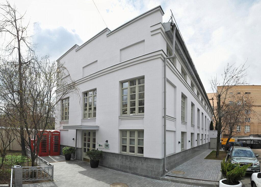 музей — Музей истории телефона — Москва, фото №4