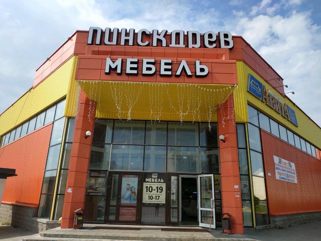 магазин мебели — Пинскдрев — Витебск, фото №2