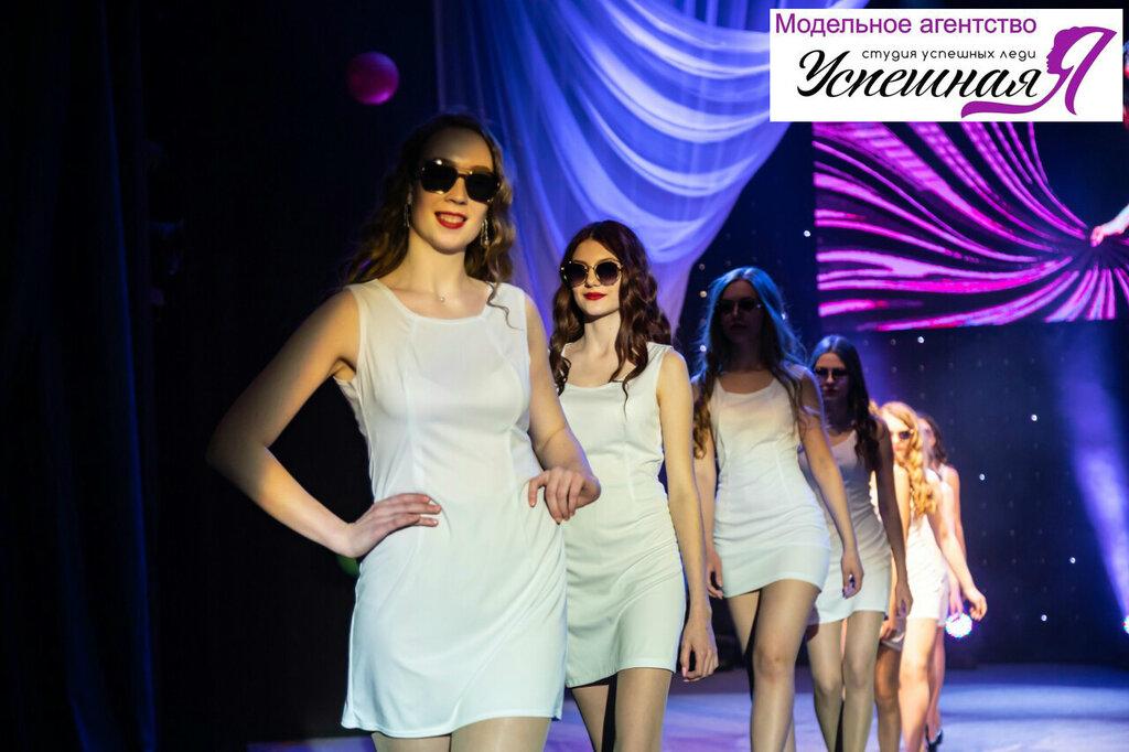 Модельное агенство кирово чепецк одесса работа для девушек в