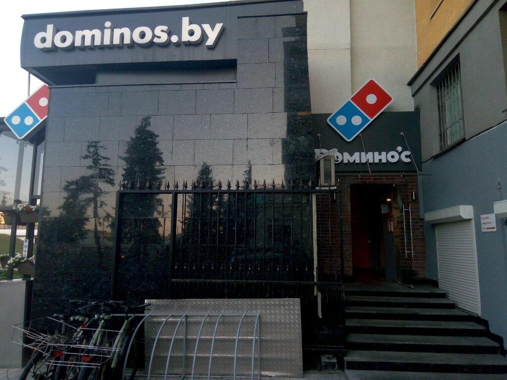 пиццерия — Домино'с — Минск, фото №7