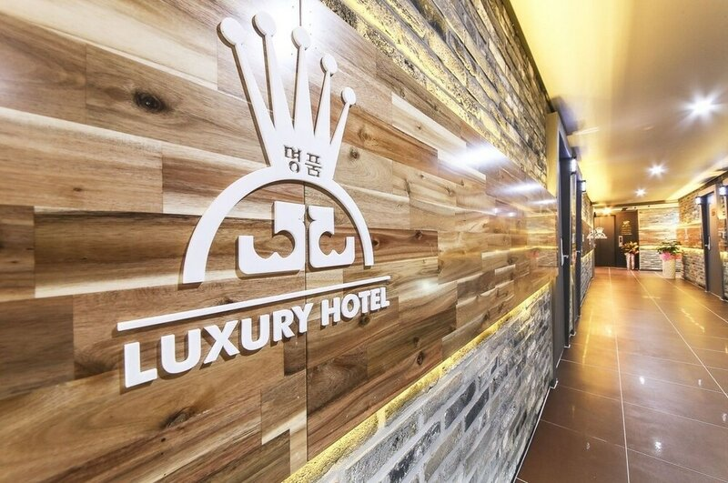 Luxury Motel Changwon