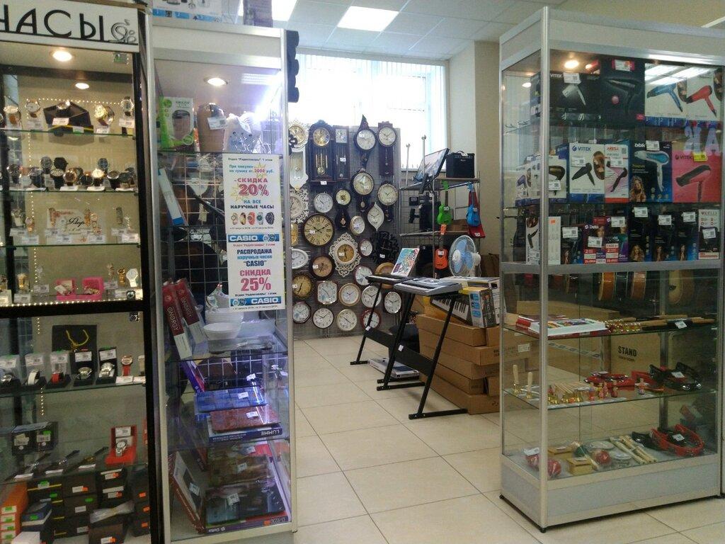 магазины музыкальных инструментов в брянске каталог
