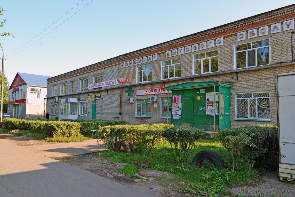 фотографии села старой майны ульяновской области пастушья собака