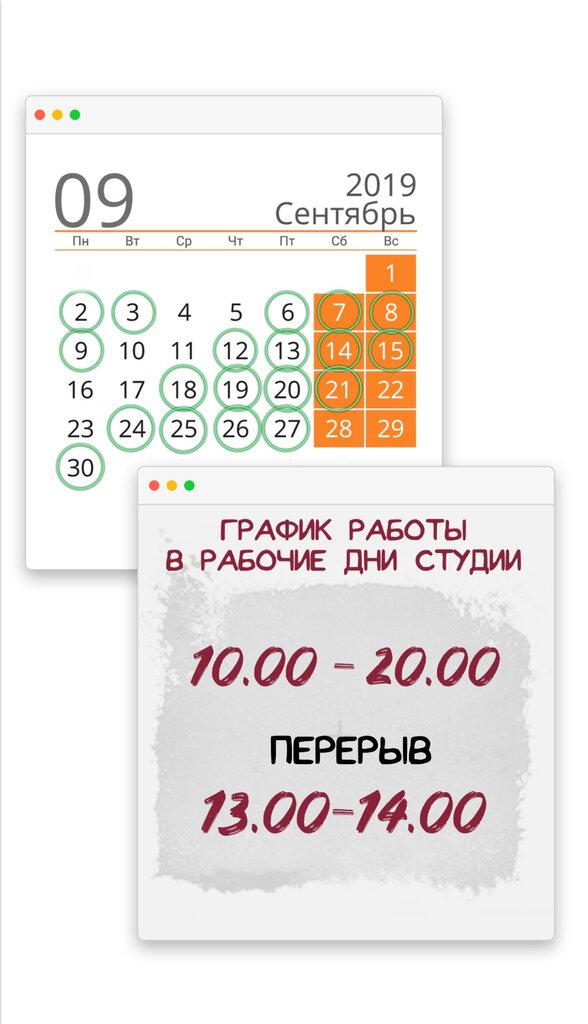 депиляция в пушкино московской области