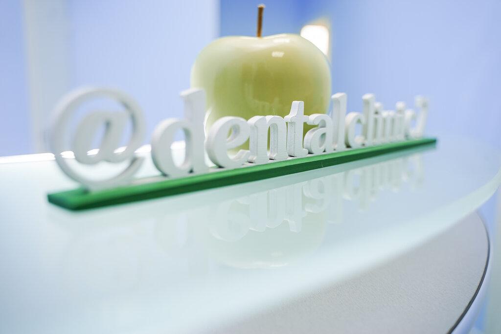 стоматологическая клиника — Дентал 7 — Москва, фото №3
