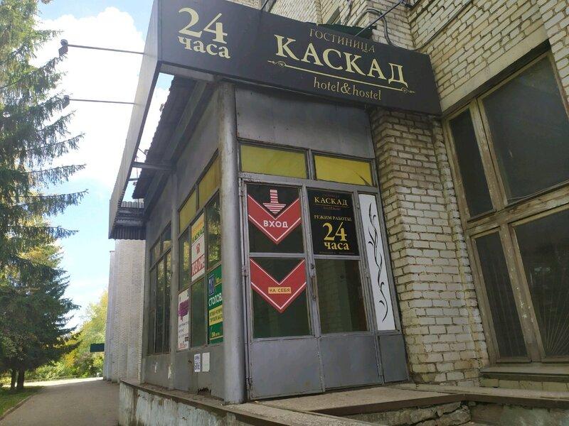 Каскад Hotel&Hostel
