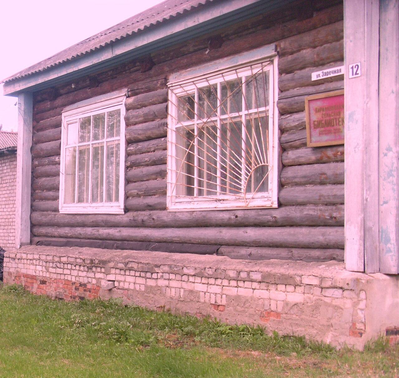 волосы, деревня страшево фото новгородская обл тем