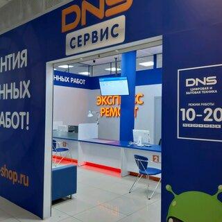 Сервисный центр DNS