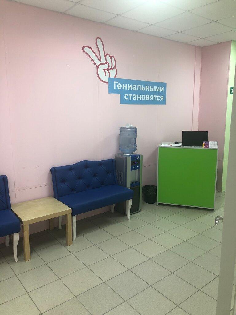центр развития ребёнка — SmartyKids — Подольск, фото №2