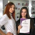 Beauty studio Aleksandrova, Услуги мастеров по макияжу в Новороссийске