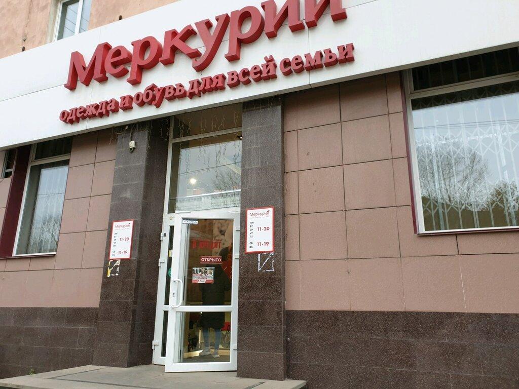 Магазин Меркурий Пермь