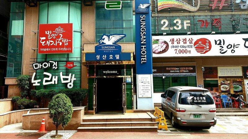 Sungsan hotel