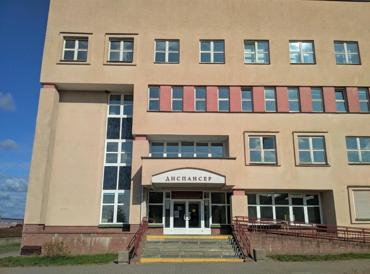 гродненский центр психиатрия наркология