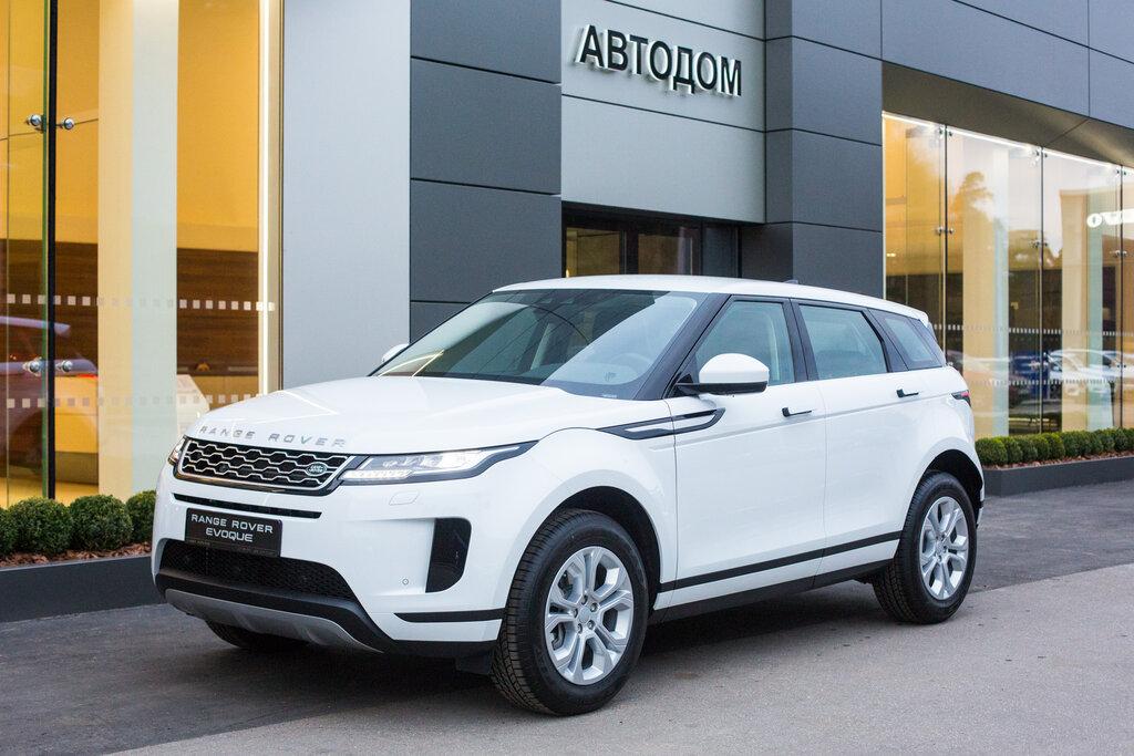 Автосалоны range rover москва документы для залога авто в ломбард
