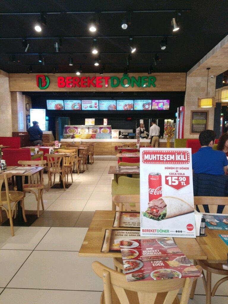 restoran — Bereket Döner — Fatih, foto №%ccount%