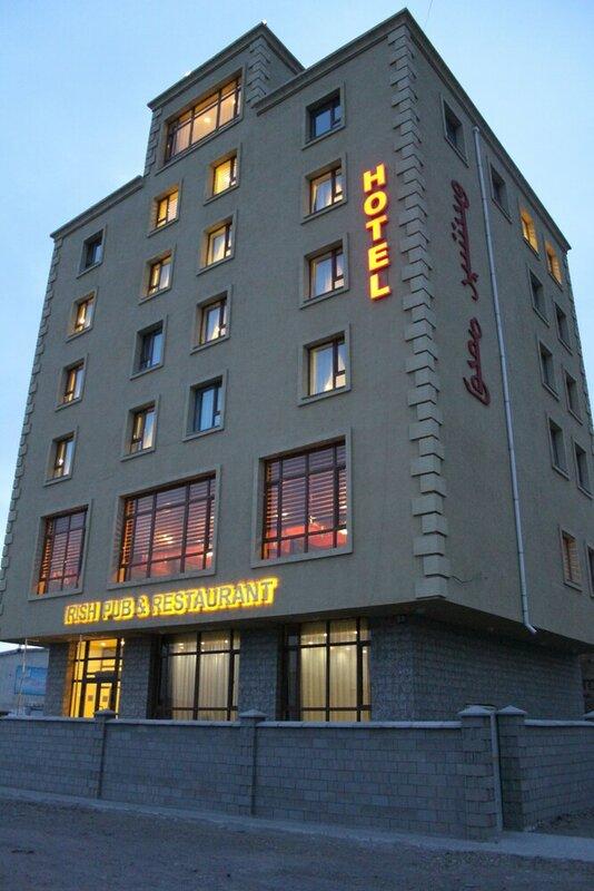 Baigali Hotel