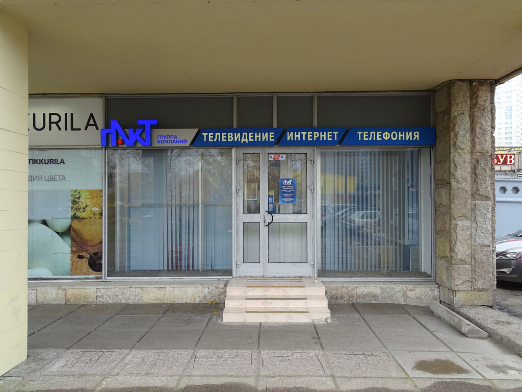 телекоммуникационная компания — Оператор связи П. А. К. Т. — Санкт-Петербург, фото №3
