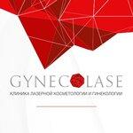 Логотип Клиника лазерной косметологии и гинекологии GynecoLase
