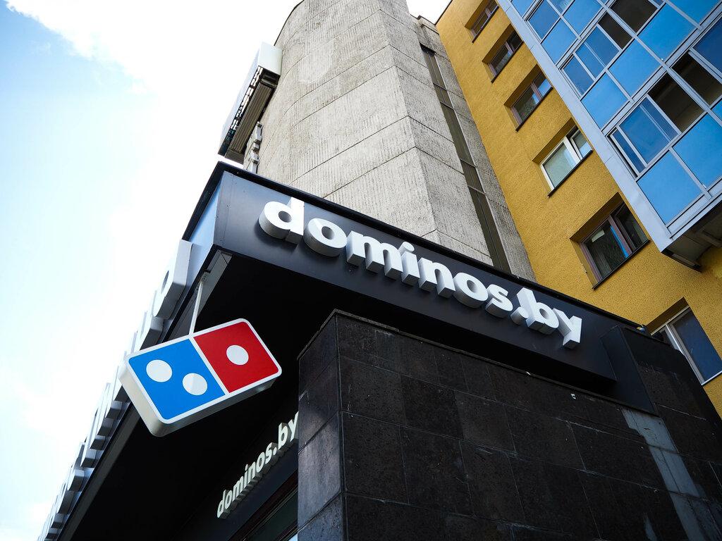 пиццерия — Domino's Pizza — Минск, фото №8