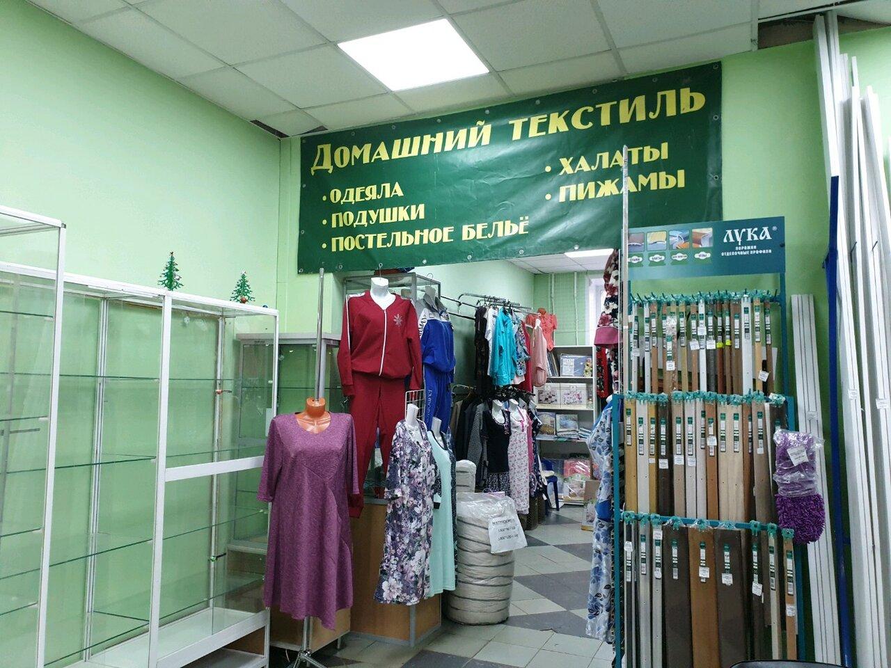 Магазины Трикотажа На Ул