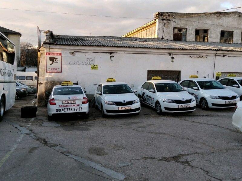 Первое Такси - основная фотография