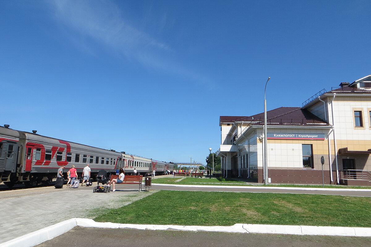 новый княжпогостский вокзал фото был раскоронован, продолжал