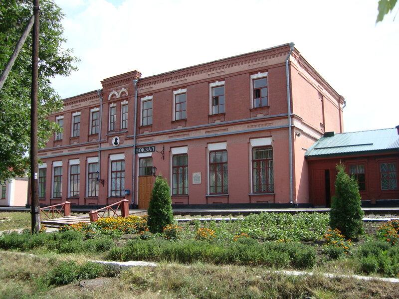 Вокзал Лев Толстой гостиница
