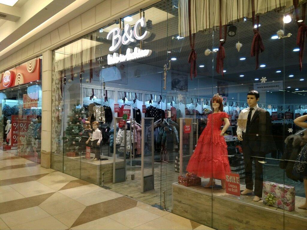 B C Магазин Детской Одежды Спб