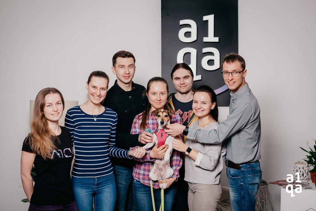 IT-компания — A1qa — Минск, фото №2