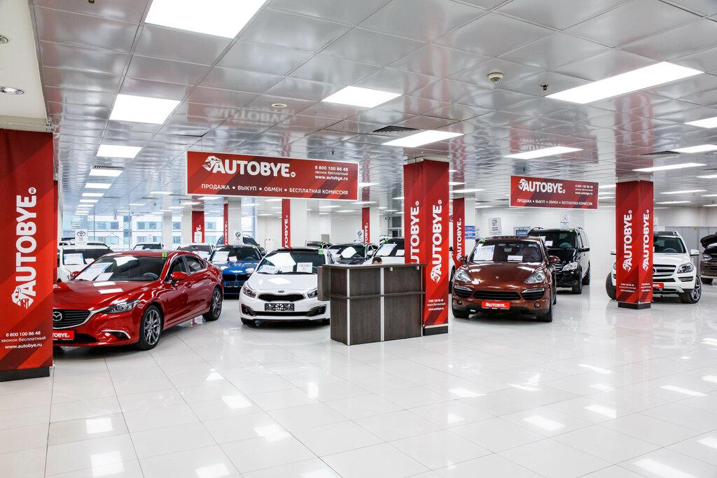Автосалоны москвы по продажам отечественных автомобилей автоломбарды в москве машин