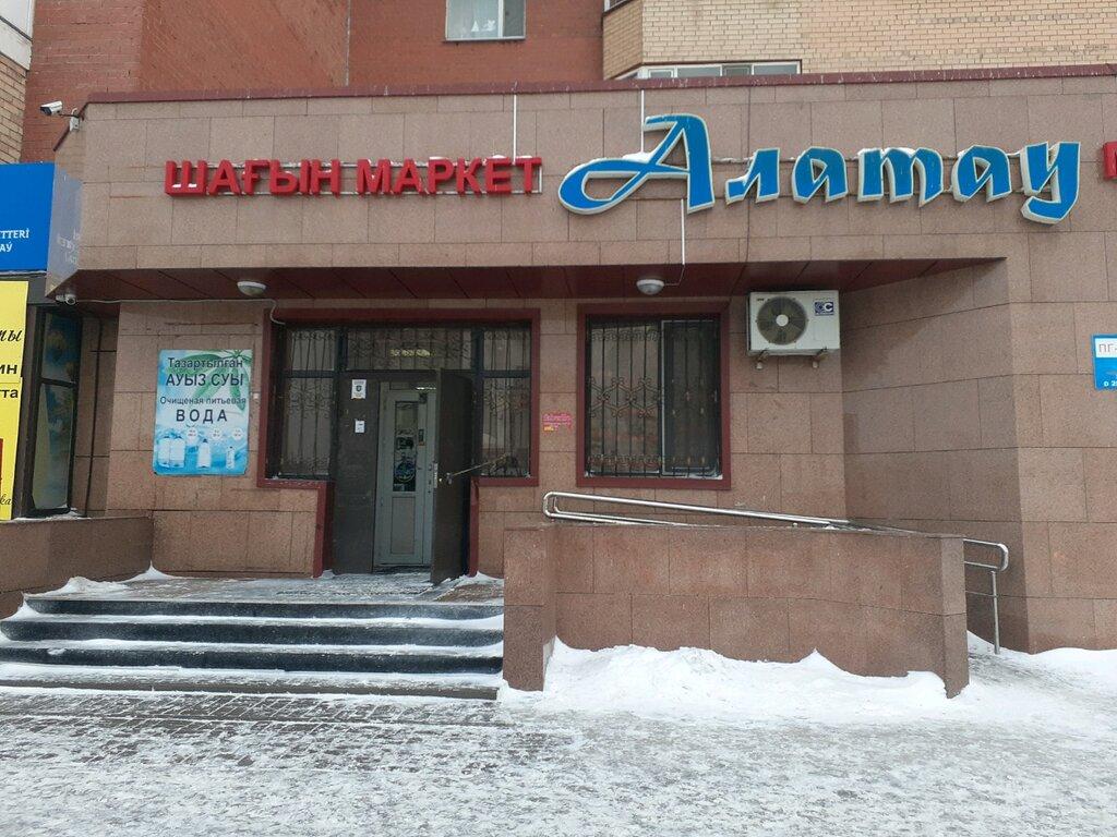 магазин продуктов — Алатау — Нур-Султан (Астана), фото №1