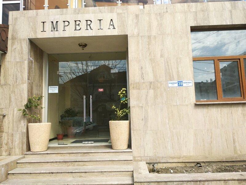 Империя Аппартаменты
