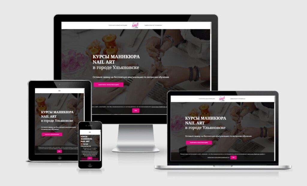 Самара цены на создание сайтов технология строительная компания официальный сайт каталог