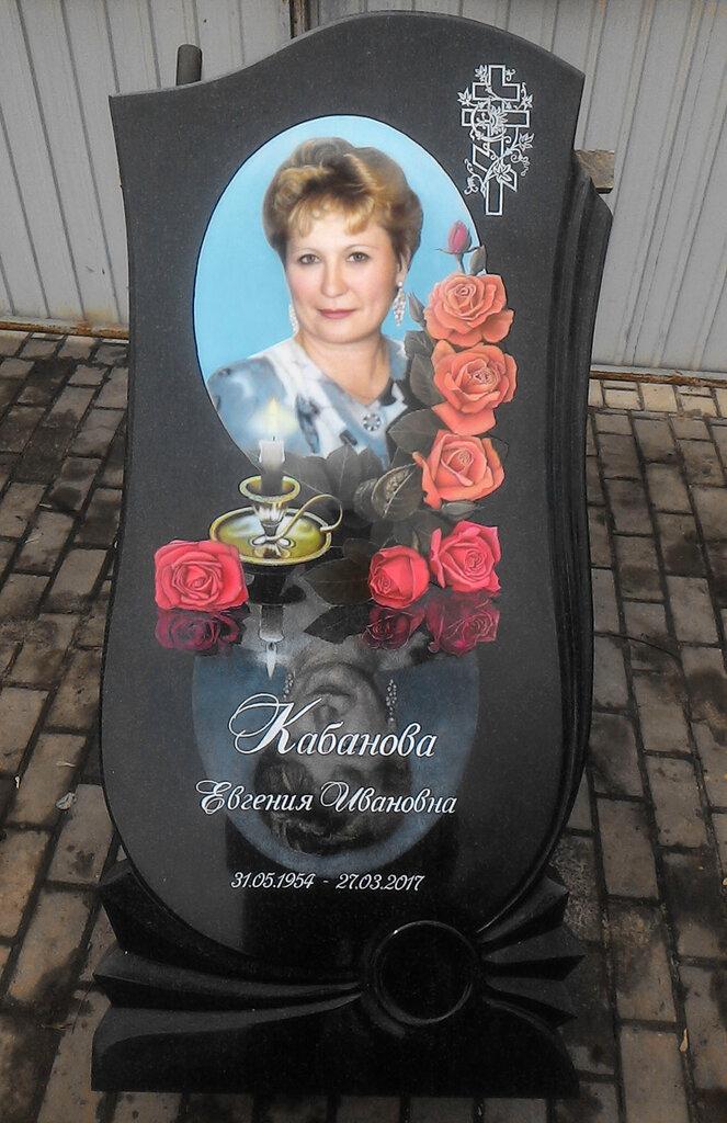 костюмы новогоднюю памятники и надгробия фото в белгороде того