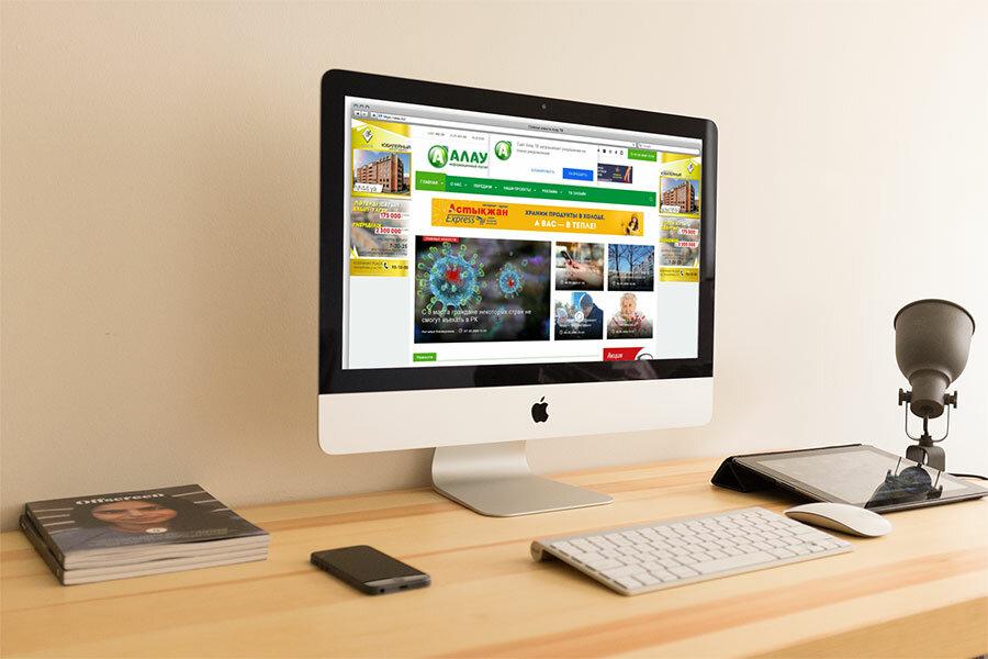 Студия создания сайтов и дизайна прокатная компания dollar официальный сайт