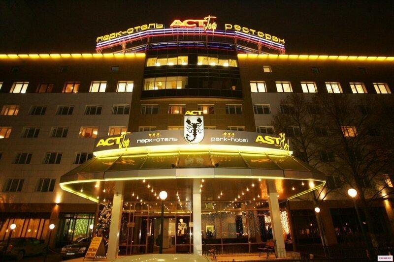 Аст-Отель