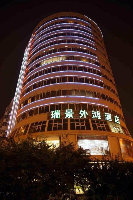 Tianjin Ruijing Waitan Hotel