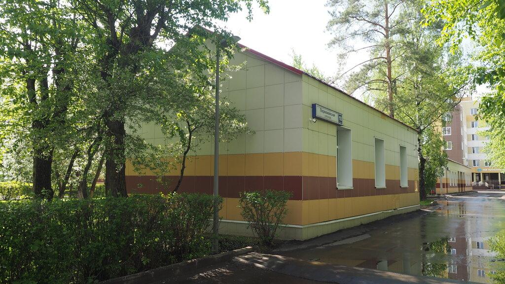 Наркологическая клиника рядом со щербинкой сухой запой