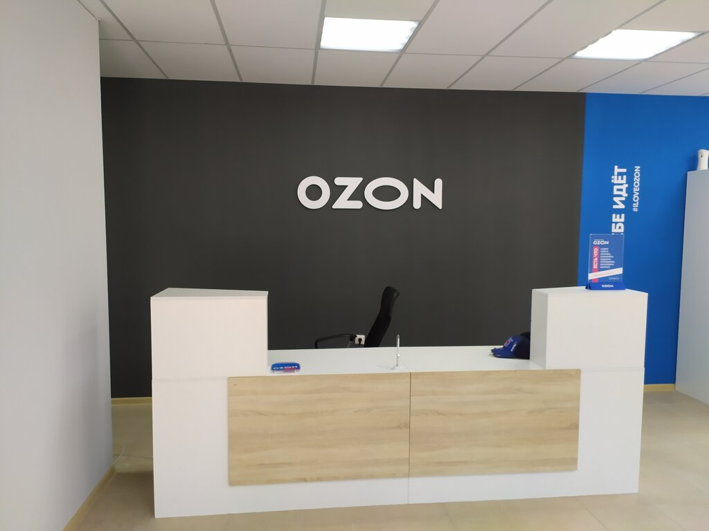Озон Интернет Магазин Липецк Телефон