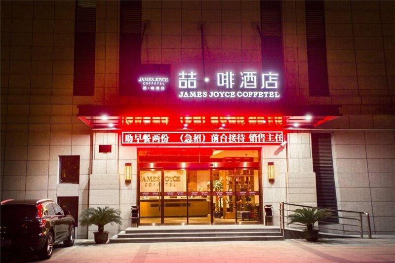 Shell Shanghai Jinshan ZhanGYAn Town Songjin Highway Hotel