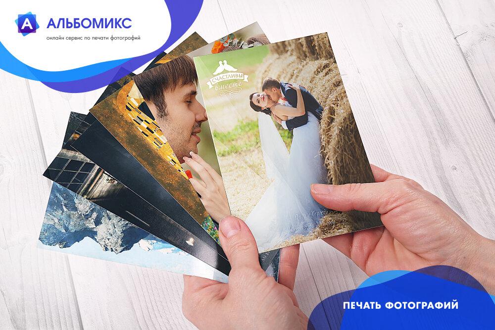фотоуслуги — Альбомикс — Москва, фото №1