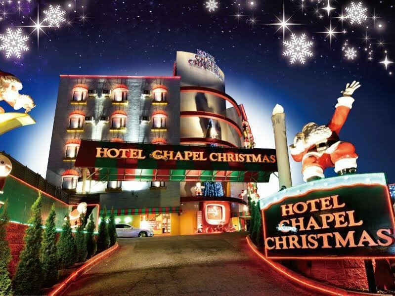 Hotel Narita Blanc Chapel Christmas - Adults Only