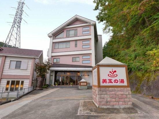 Hotel Mitama No Yu