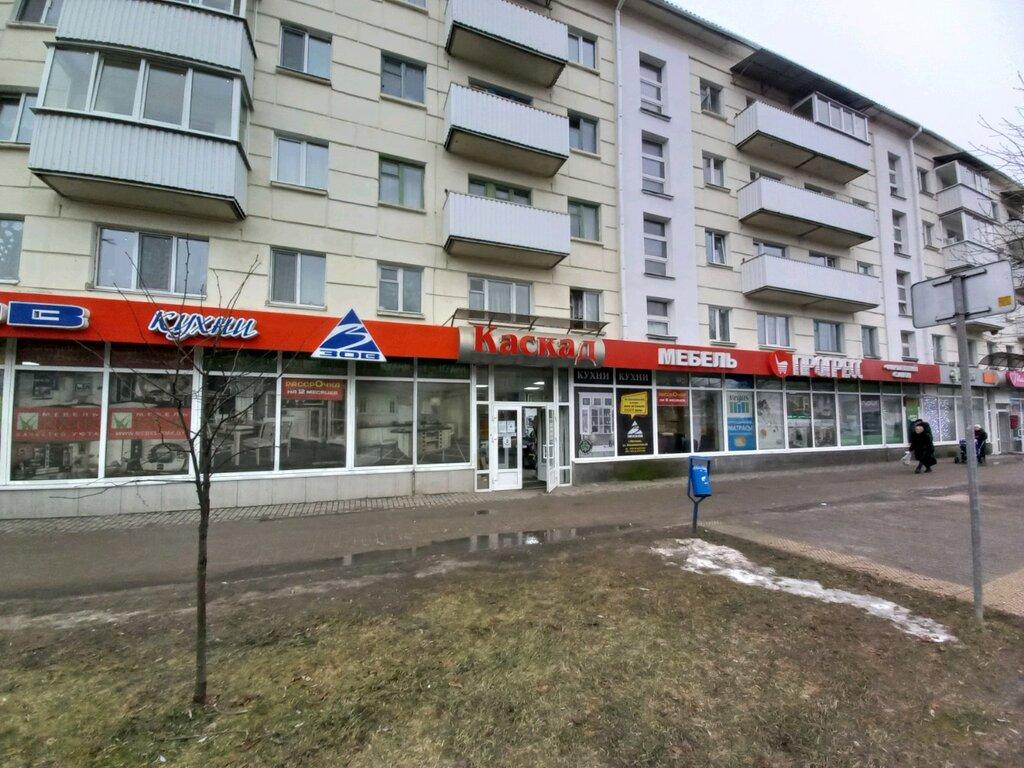 магазин мебели — Каскад — Могилёв, фото №2